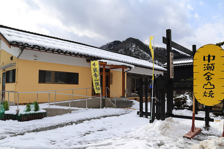 中瀬金山:近畿地方最大の金山は今も製錬を行う鉱山町